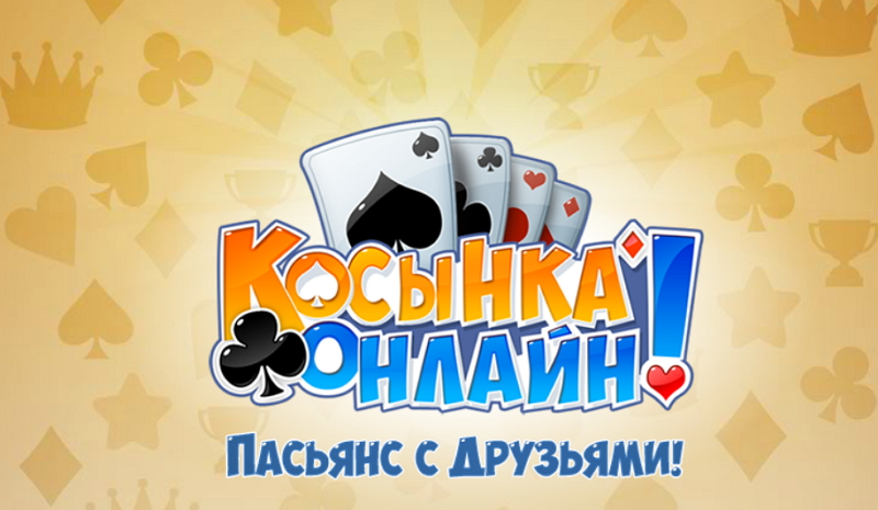 Игрофлот играть бесплатно без регистрации вулкан плариум слотс